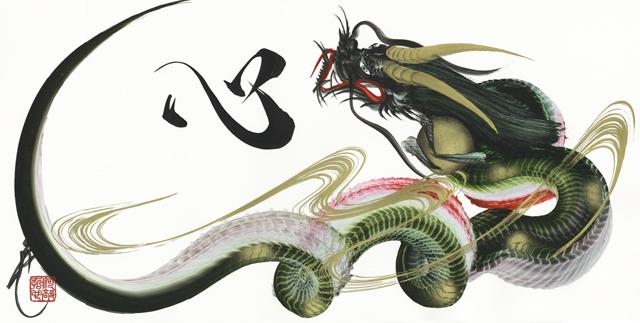 pintura-dragao-japones-02