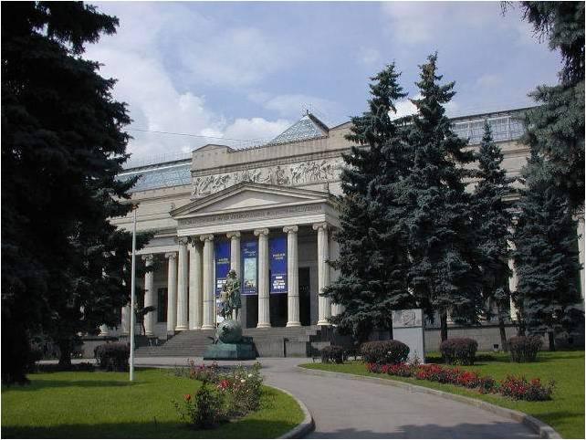 museu belas artes